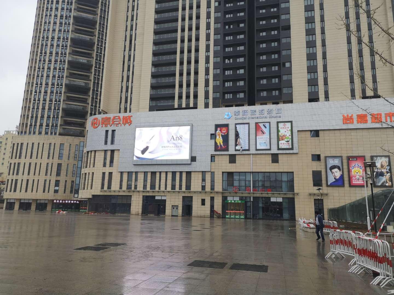 连云港嘉会城